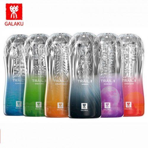 Màu sắc đa dạng mới lạ vỏ ngoài cốc Trail Galaku silicon trong suốt