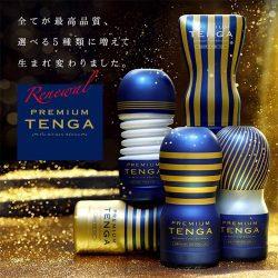 """Cốc """"tự sướng"""" Tenga Premium đủ phiên bản"""